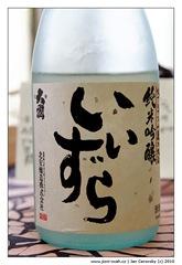 sake_omachi