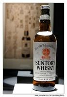 suntory_whisky