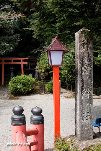 神倉神社入口