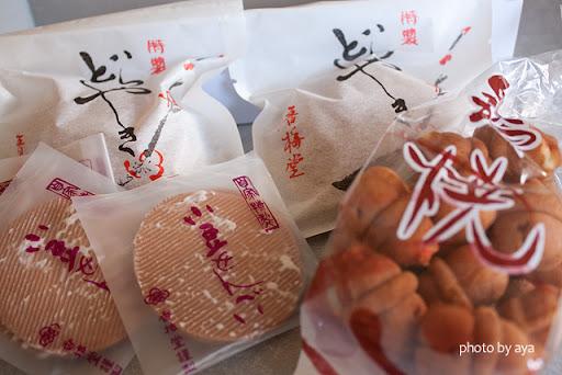 香梅堂で買ってきた「鈴焼」「どら焼き」「小豆せんべい」