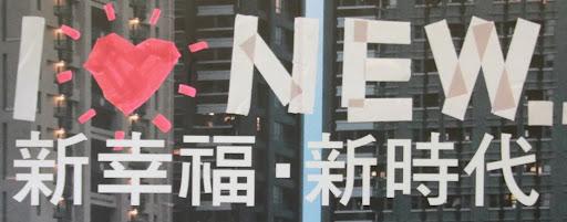 蔡英文網路總部
