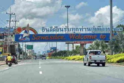 طريق بانكوك - بتايا