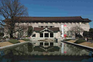 متحف طوكيو