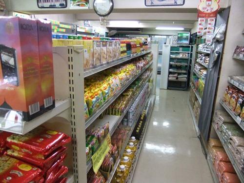 الاكل الحلال  في اليابان