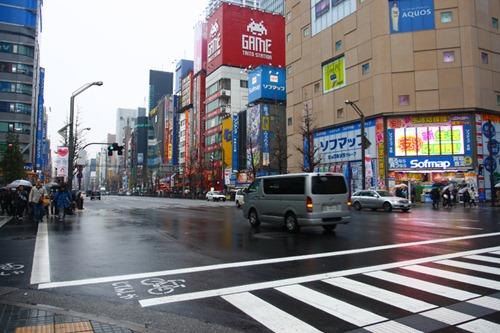 اليابان طوكيو