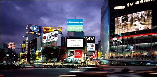 صور طوكيو