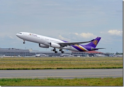 الطيران التايلندي