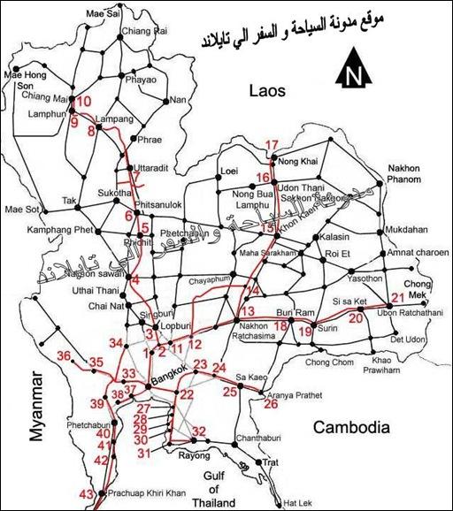 train_map thailand خريطة قطارات تايلاند