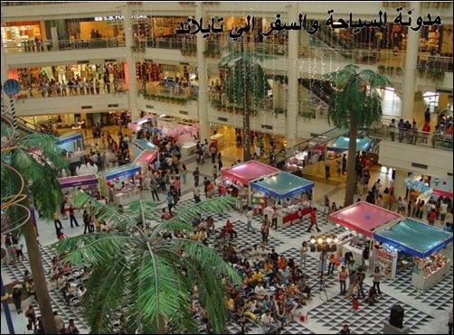 shoping bangkok اسواق بانكوك