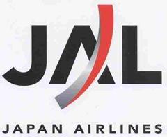 الطيران الياباني
