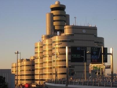 مطار طوكيو هانيدا الدولي