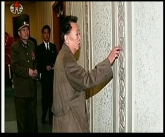 Image of frail KimJung Il taken from still pictures shown by Korean State Television this week of frail Kim Jung Il inspecting a recently renovated museum.