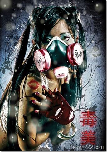 Poison_Beauty_by_philip_zeplin