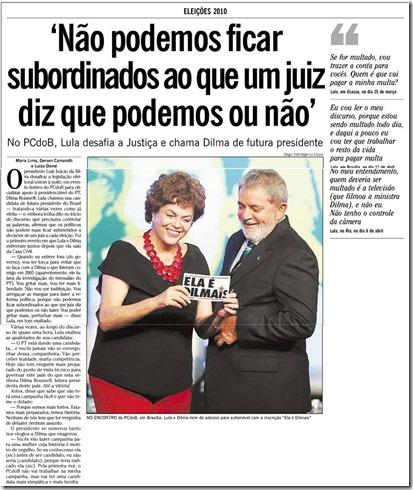 Lulajuizes