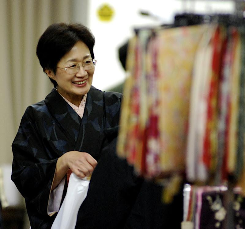 Kimono = respect