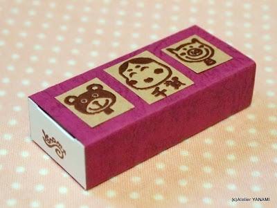 千賀さんはんこの箱