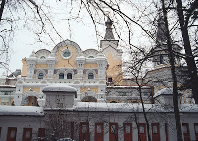 Summer Residence of the Russian Patriarch