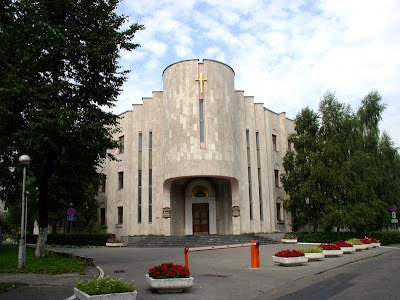 Belarus Orthodox Cathedral, Minsk