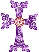 Armenian Orthodox Cross