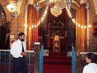 Syrian Orthodox Church Altar