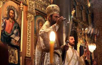 Bulgarian Orthodox Liturgy