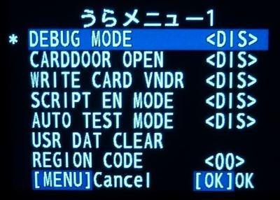 [debugmode1[3].jpg]