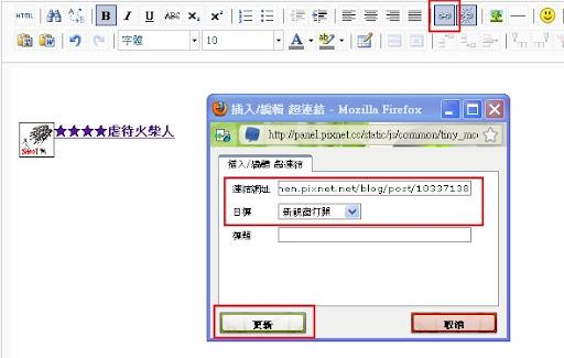 html,css-12