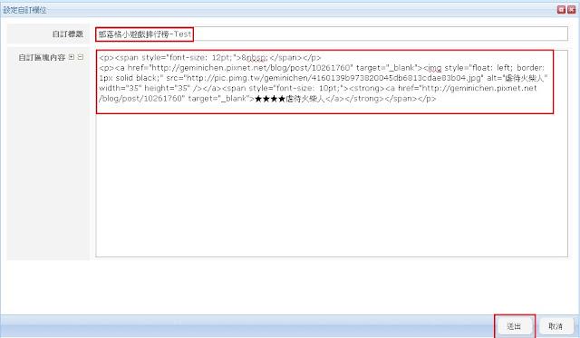 html,css-15