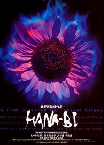 Hana-bi-capa