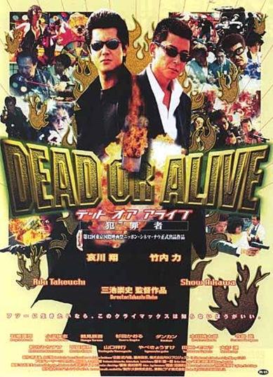 dead or alive capa