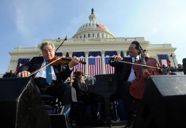 Inaugural_quartet_was_prerecorded