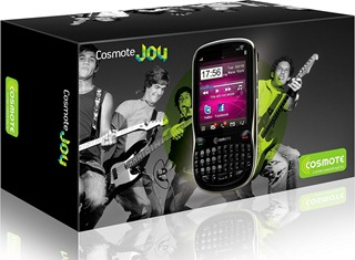 Cosmote Joy large image