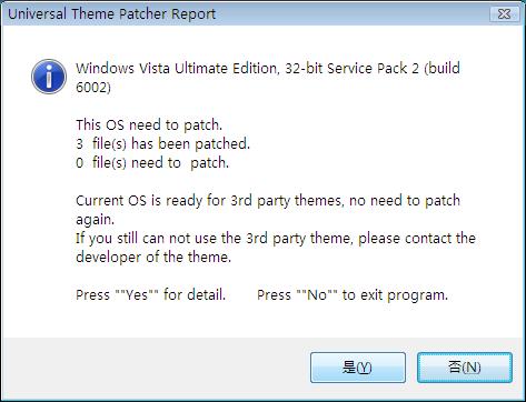 astyles windows 81 theme patcher ver 12