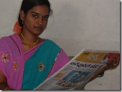 bhanu dmstic vl 017