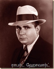 464px-Robert_E_Howard_suit