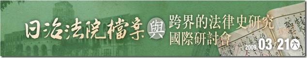 Web Banner952_01