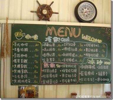 卡普menu_thumb[4]