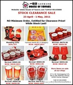 House-of-Flavors-2011-b-EverydayOnSales-Warehouse-Sale-Promotion-Deal-Discount