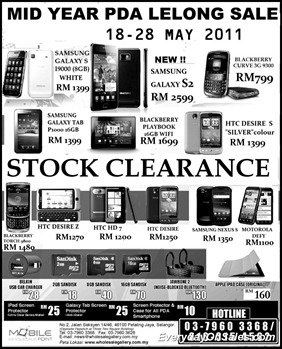 PDA-Lelong-Sale-2011-EverydayOnSales-Warehouse-Sale-Promotion-Deal-Discount