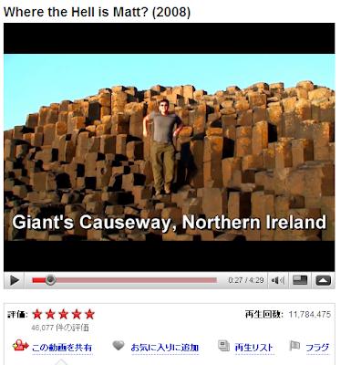 HD画質の動画のサンプル Where the Hell is Matt? (2008)
