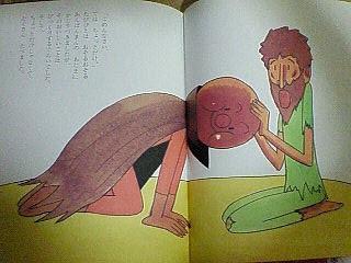 絵本になった時の最初のアンパンマン