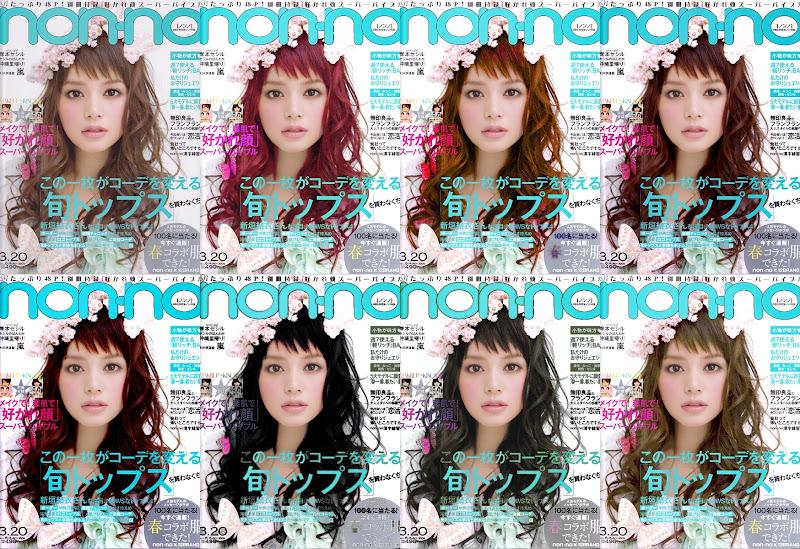 【カラーリング】髪の色を変えると印象がこれだけ変わる例