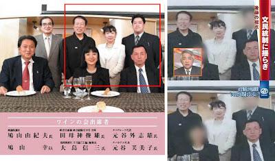TBSの捏造体質「田母神論文報道における鳩山由紀夫、夫妻隠蔽放送」
