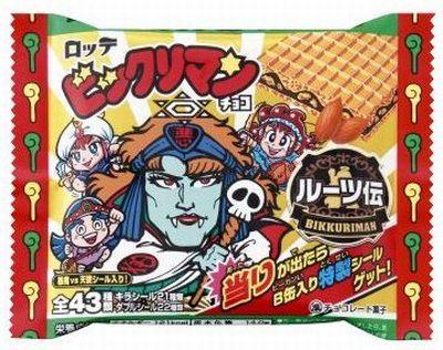 「ビックリマン 悪魔vs天使編 ルーツ伝」(84円)が6月16日から発売開始