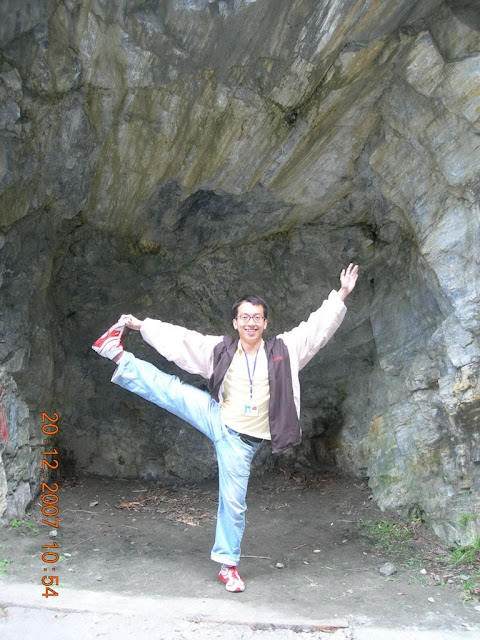 taiRuGe_yoga