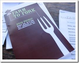 foodblog 046