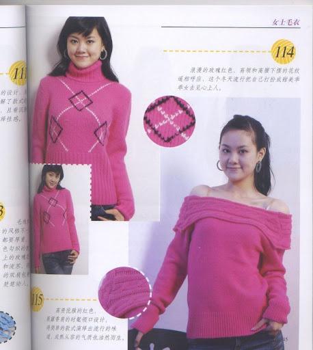 女士开衫 - 阳光灿烂 - whx20088的博客