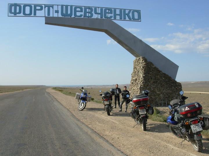 Добрались до Форта-Шевченко