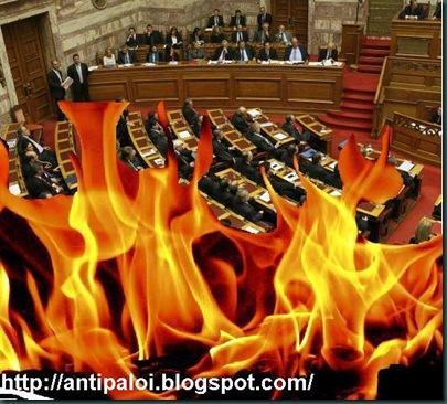 voyli flames