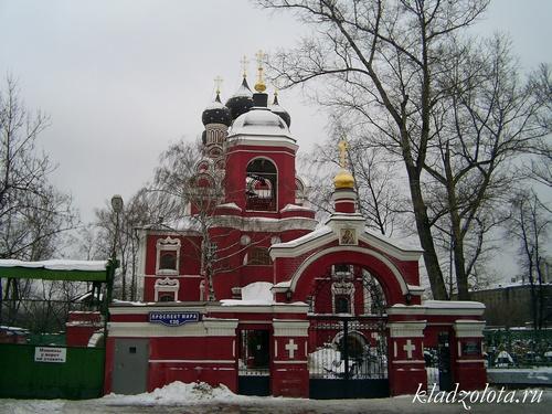 Тихнинский храм